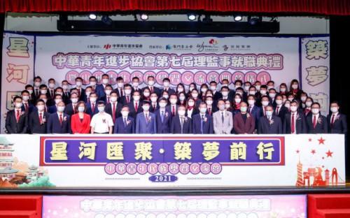 【新閣】青進會第七屆理監事新閣就職