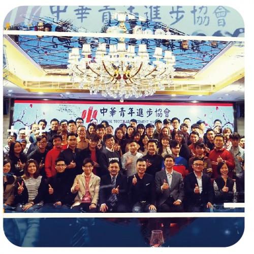 中華青年進步協會2019活動影片