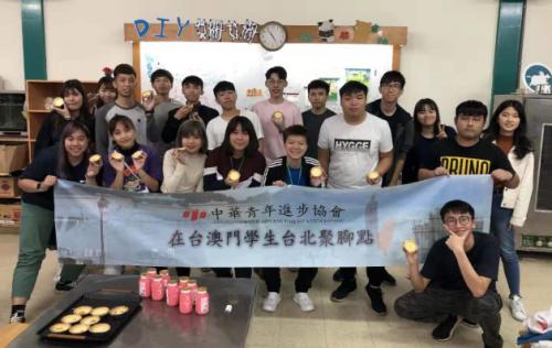 """青進會聚腳點第四屆""""在台澳門學生領袖成長營""""圓滿結束"""