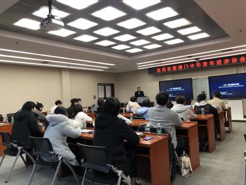 「星議政聯盟2020」陝西學習交流團圓滿結束