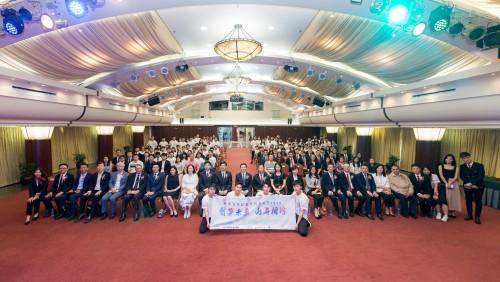 「中華青年民族學習交流營」開營儀式及「粵港澳大灣區青年發展座談會」圓滿舉行