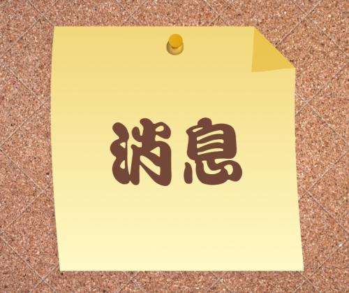台灣當地「限縮兩岸航空客運直航航線」及「全面禁止旅客來台轉機」繼續延長執行