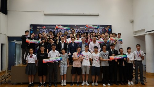 「全澳青年辯論公開賽2018—青年盃」決賽已於7月21日成功舉辦