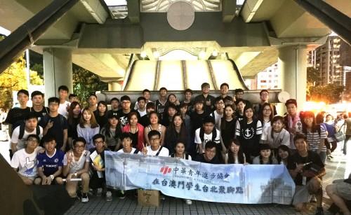 【活動】台北聚腳點「迎新之夜,夜市定向」活動